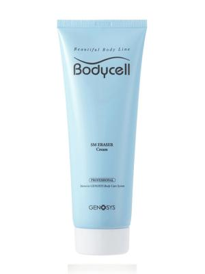 Genosys BodyCell SM Eraser Cream 230ml