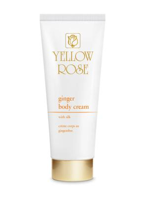 Κρέμα σύσφιξης GINGER BODY CREAM WITH SILK 250ml