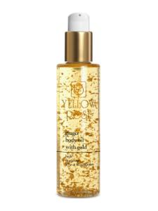 Λάδι μασάζ GINGER BODY OIL WITH GOLD 200ml
